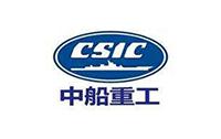 中船重工工业设备设计