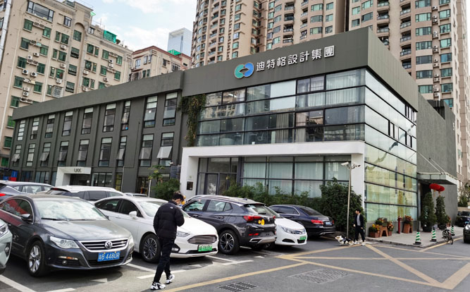 深圳工业设计公司排名-迪特格设计
