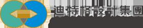 深圳迪特格工业设计有限公司