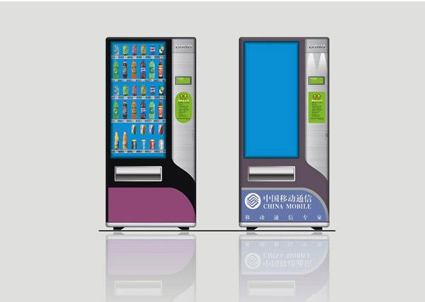 自动售货机外观造形设计