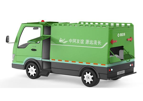环保智能清洁垃圾车设计