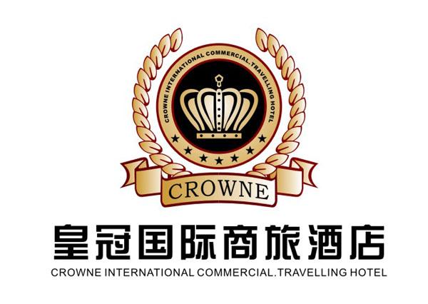 皇冠国际商旅酒店VI形象设计