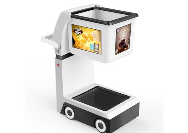 商场购物机器人设计