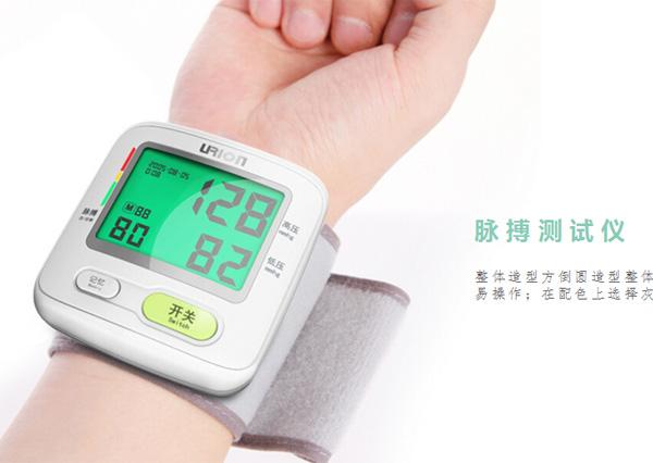 脉搏测试仪外观设计